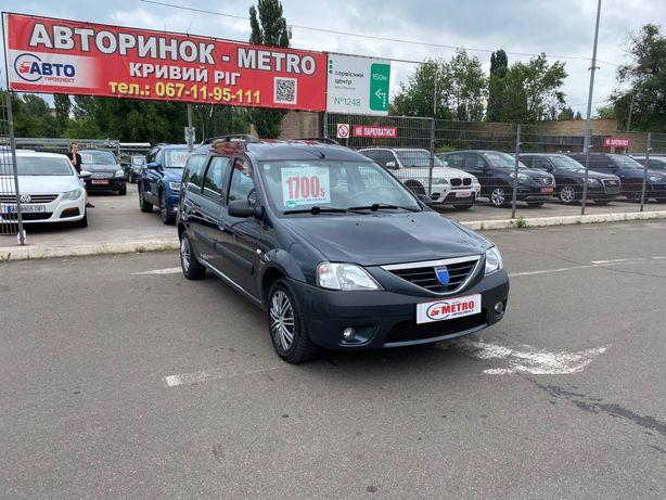 Dacia (53) Logan (ВЗНОС 30%) Авторынок METRO Кривой Рог