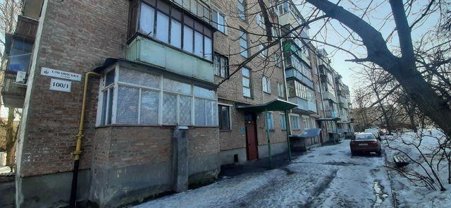 Продается 1 комнатная квартира в районе ж/д вокзала