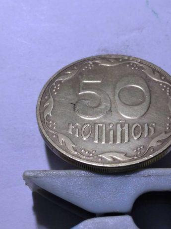 Монета 2016 года. Расскол.