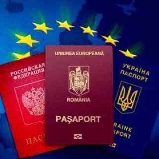 Румынское Гражданство .Присяга Румынии. Румунське громадянство