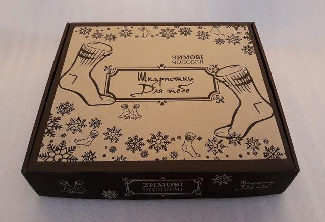 Носки мужские зимние 20 пар в коробке + ПОДАРОК каждому покупателю
