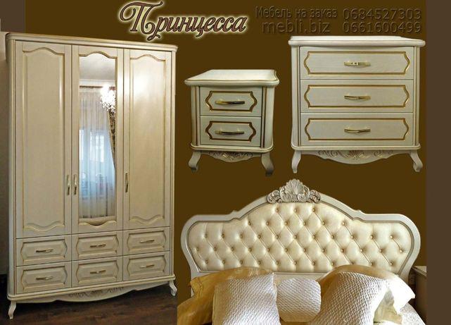 Белая спальня шкаф комод шифоньер трюмо двуспальная кровать 2 тумбочки