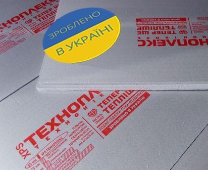 Пенополистирол XPS листы 1,2*0,6м. Опт и розница. Наличие. Доставка.