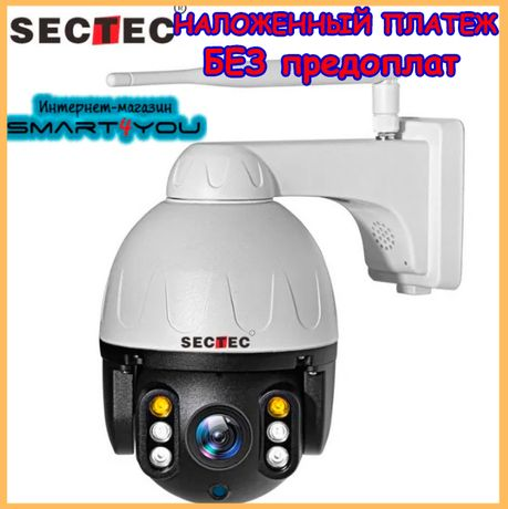 Sectec ST-382 FullHD уличная камера видеонаблюдения WIFI IP поворотная