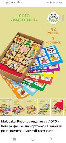 Игра лото Животные от Maloezka, Россия
