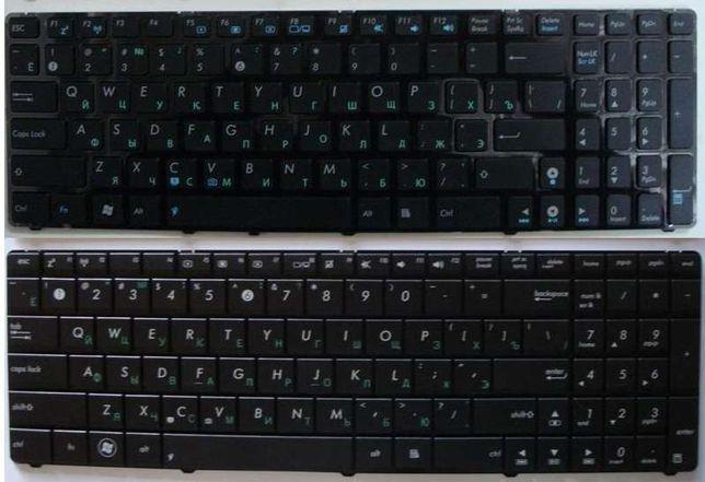 Клавиатура ASUS G53 K52Jc K53S K72Dr N60 N61 N70 N71 P52F X55 X75 R70