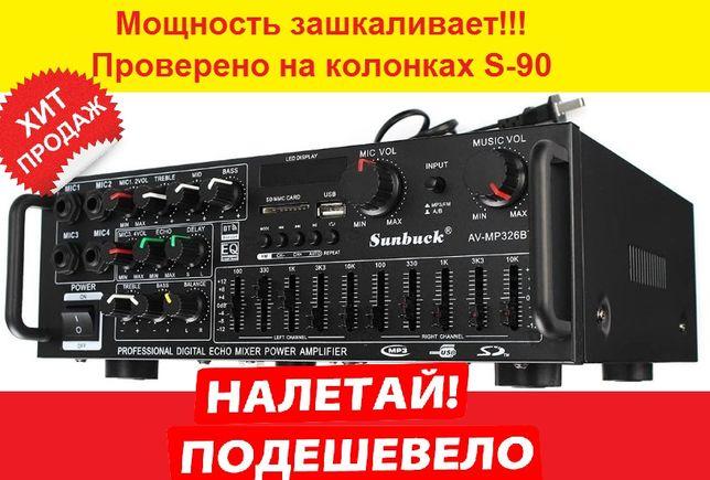 Усилок под S-90! Усилитель звука, микшер, проигрыватель USB, Bluetooth
