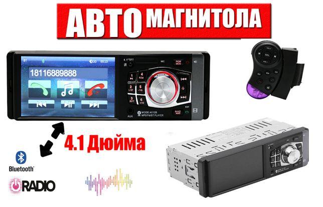 Автомагнитола 1DIN 4011.4012.4016.4012 /Экран 4.1/AUX/FM/+ Пульт