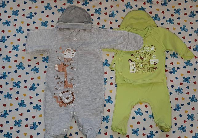 Одежда для новорожденных до трёх месяцев (большой комплект)