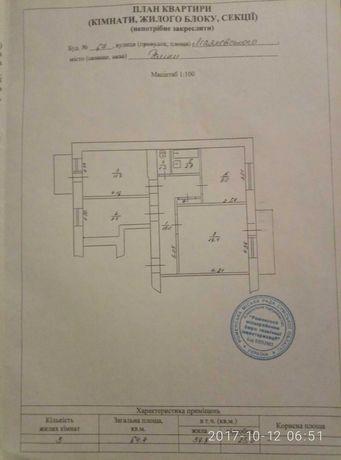 3-кімнатна квартира  по вул. Маяковського, 67