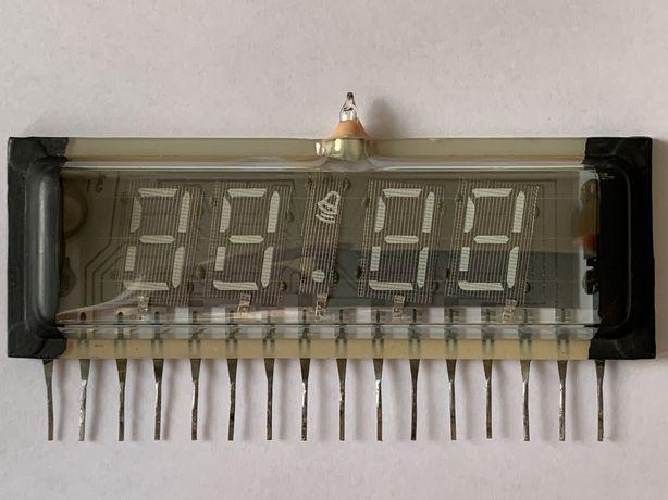 ИЛЦ4-5/7Л Индикатор вакуумный люминесцентный цифровой