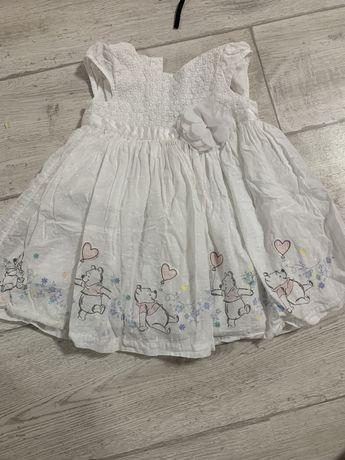 Плаття дитяче 18 місяців святкове