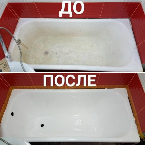 Реставрируем ванны
