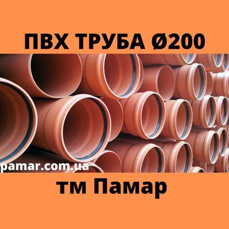 Труба Канализационная Диаметр Ø 200 Рыжая для Наружных работ ПАМАР