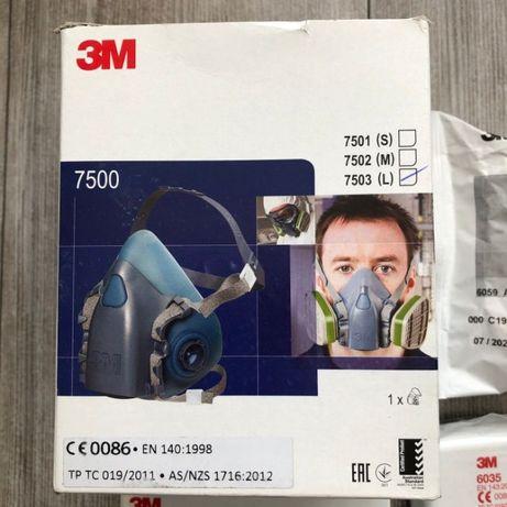 Kompletna maska półmaska 3M 7500 NOWA +dużo filtrów