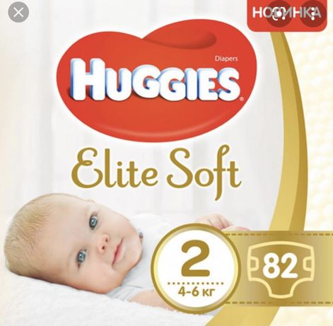 Памперси Huggies elite soft 132 шт