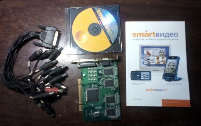 Цифровая система видеонаблюдения «SmartVideo» на 16 камер
