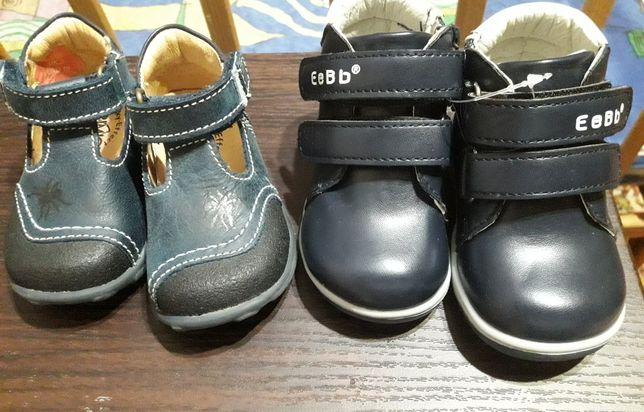 Продам детские ботинки и туфли