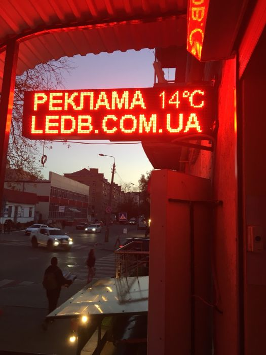 Бегущая строка Светодиодный экран LED вывеска Луцк - изображение 1