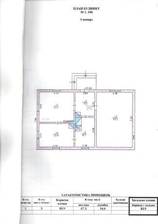 Будинок продам с.Поповичі Мостиського р-ну.