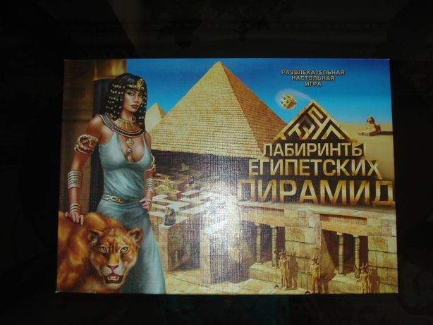 """игра настольная """"Лабиринты египетских пирамид"""" бродилка"""" новая от 6л"""