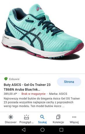 Buty do biegania, sportowe, Asics