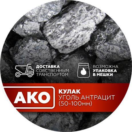 Уголь АКО (орешек кулак)