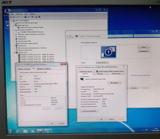 Системный блок 4х ядерный Core 2 Quad q9400 для игр и офиса