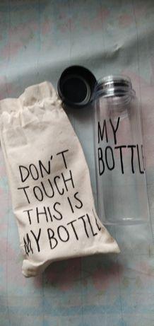Бутылка My Botlle