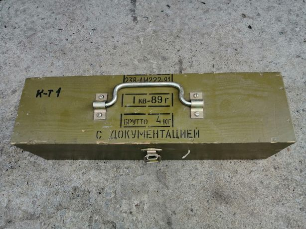 Динамометрический ключ АИ222ПС