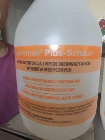 Дезинфектор lysoformin