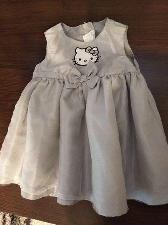 Ubranka dla dziewczynki 0-3 ms ok. 30 szt