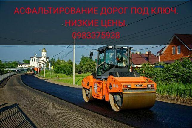 Строительство и ремонт дорог в Одессе и Одесской области.