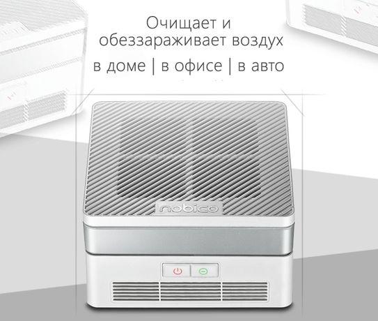 Очиститель воздуха HEPA с бактерицидной лампой для автомобиля и дома