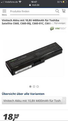 Аккумулятор для ноутбука новый из Германии