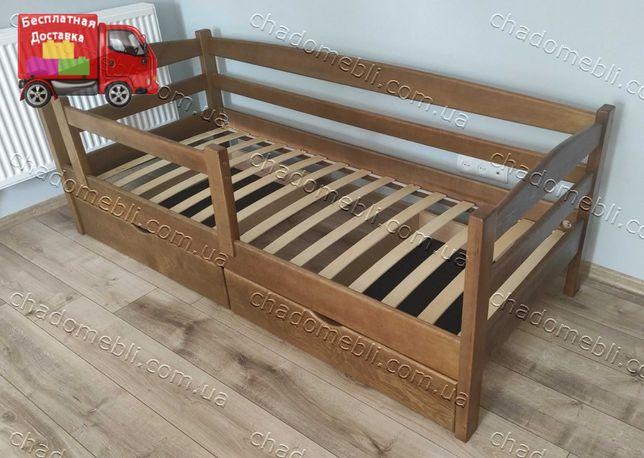 Детская Кроватка из Дерева \Кровать для Ребенка с Бортиком Рассрочка