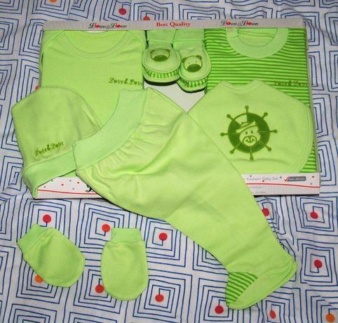 Wyprawka 7-częćsiowa dla noworodka chłopięca .
