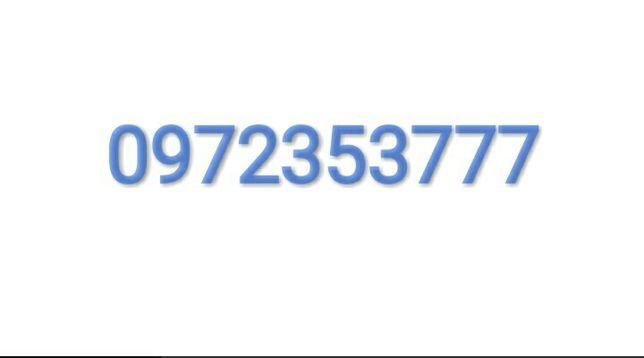 Шикарный номер киевстар