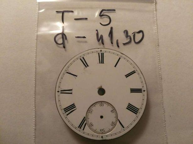 Tarcza porcelanowa do zegarka kieszonkowego