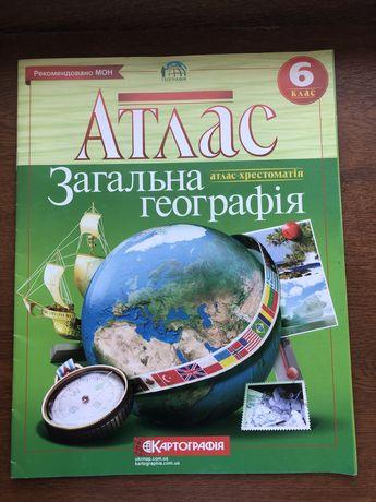 Географія 6 клас