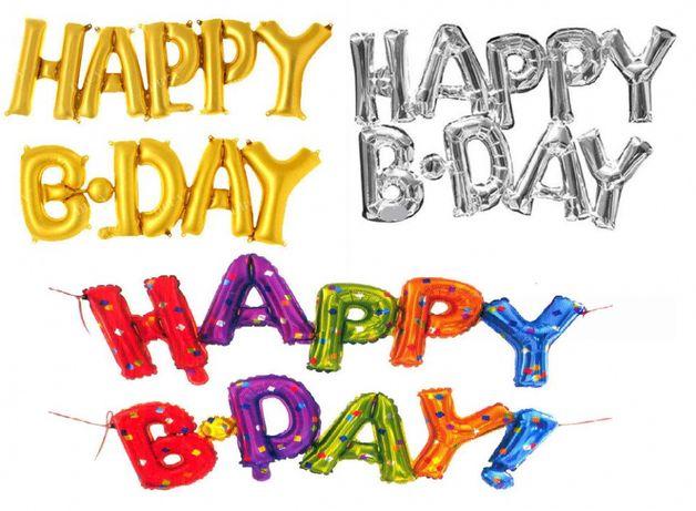 Надпись С Днём Рождения (фольгированные шары, Happy birthday, шарики)