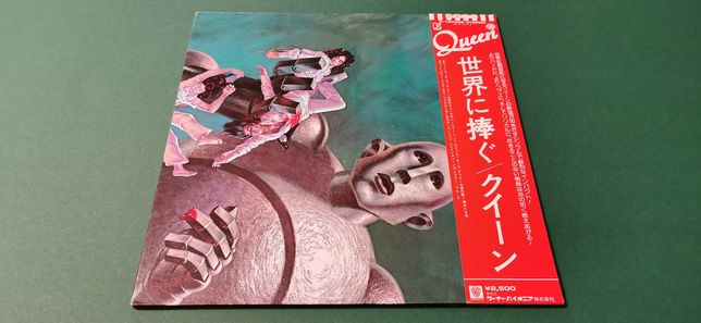 QUEEN - japan obi vinyl, płyta winylowa