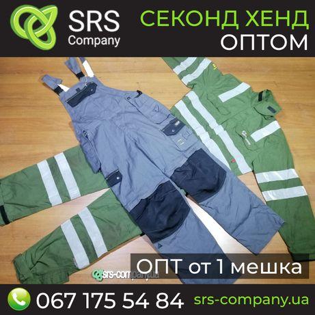 Секонд хенд оптом: Спецодежда, рабочая одежда, спецовка, медодежда