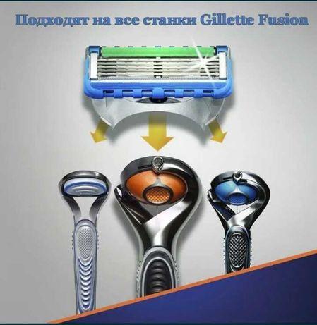 Бритвенные сменные лезвия, кассеты для бритья Gillette Fusion Power 5