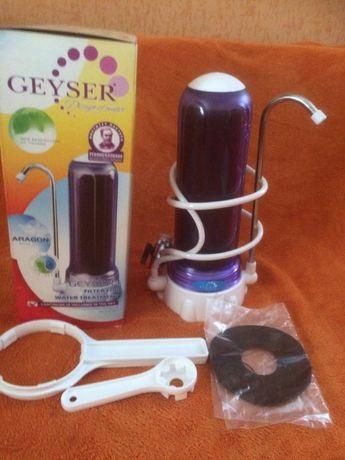 Фильтр для очистки воды Geyser