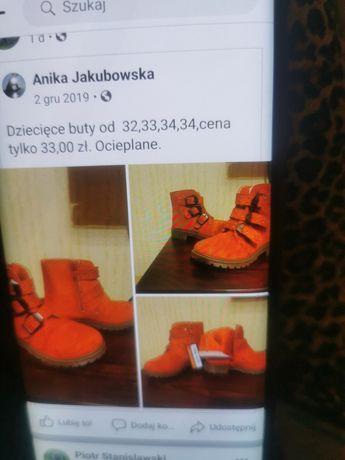 Modne buciki dla dziewczynek