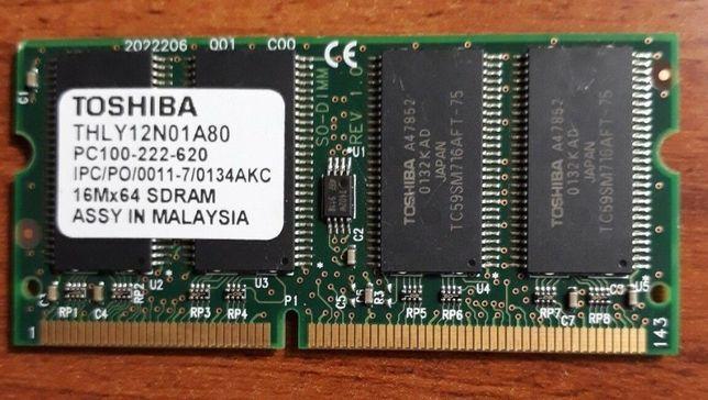 Оперативная память для ноутбука THLY12N01A80 16Mx64 SDRAM PC100-222-6