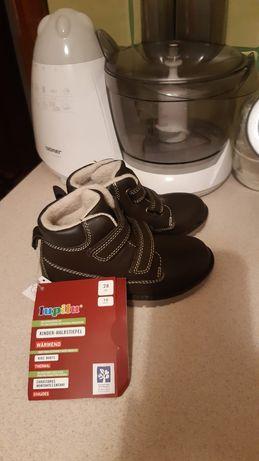 Buty chłopięce Lupilu
