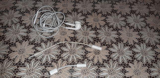 Iphone przedłużki