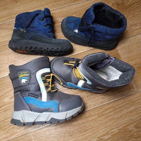 Зимние сапоги tom.m 24 размер зимняя обувь теплые ботинки